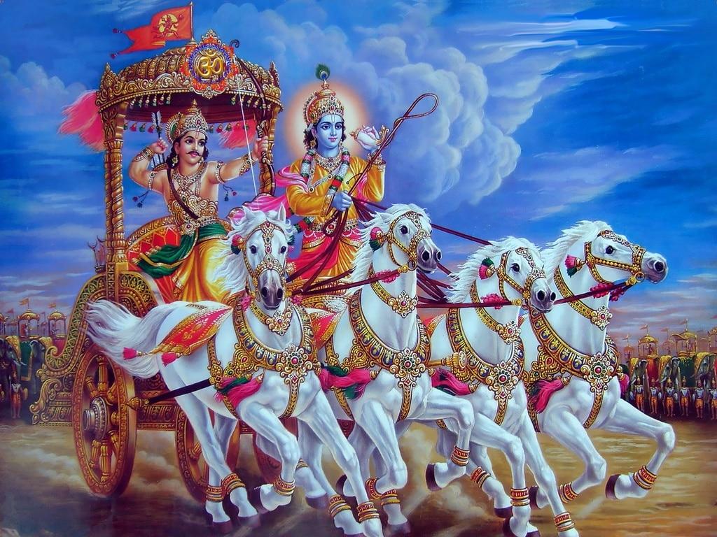Bhagavad Gita para Download